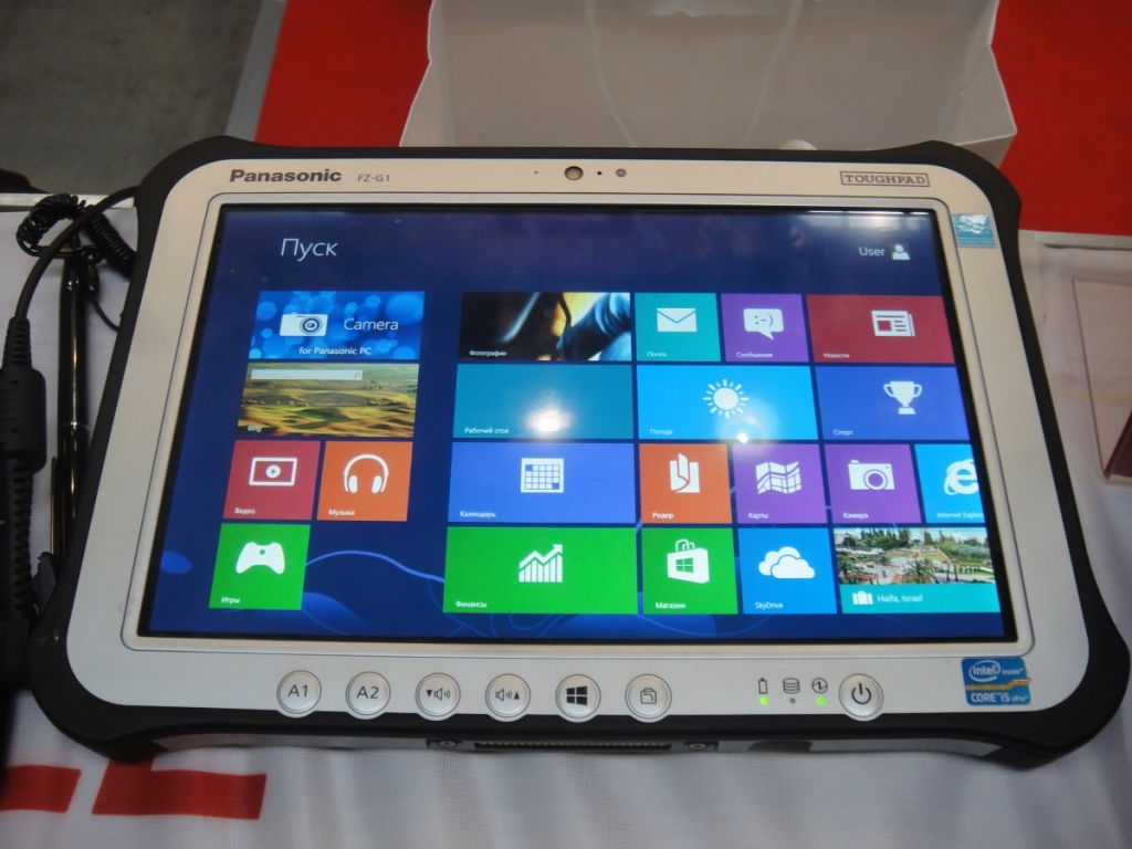 Panasonic Toughpad FZ-G1 c ALTELL TRUST
